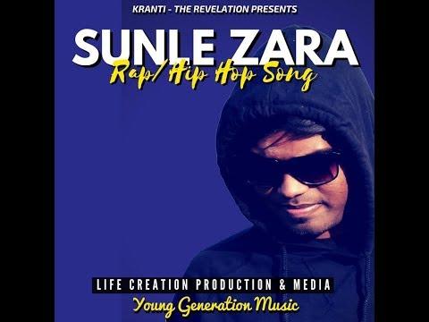 #SUNLE ZARA - NEW HINDI CHRISTIAN RAP/HIP HOP SONG