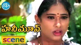 Anu And Shiva Reddy Romantic Scene - Honeymoon Movie || #RomanceoftheDay