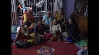 न्याय माग्दै आँशुमा डुबेका गौचन परिवार - NEWS24 TV