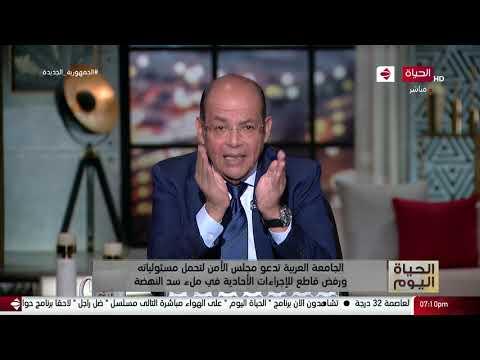 الحياة اليوم - محمد مصطفى شردي | الاربعاء 16 يونيو 2021 - الحلقة الكاملة