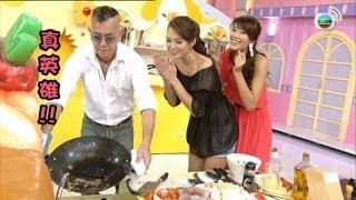 [美女廚房II ] 🔪唔斬叉燒斬龍躉🔪影帝秋生入廚好味到估唔到 (Beautiful Cooking)