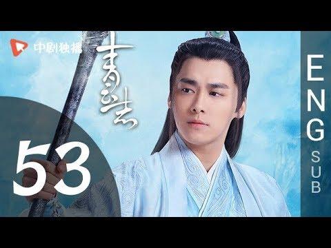 The Legend of Chusen (青云志) - Episode 53 (English Sub)