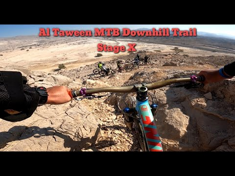 Al Taween MTB Trails / Downhill Trail / Fujairah Adventures / Mountainbiking in Ras Al Khaimah UAE