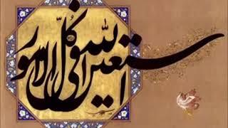 Gambar cover BİZ KULLARIZ.Süleyman Yıldırım