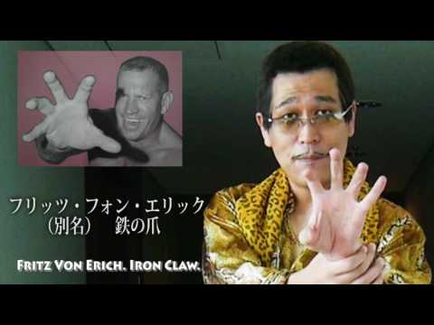Thumbnail: How to Pen-Pineapple-Apple-Pen(PPAP) (How to ペンパイナッポーアッポーペン(PPAP)/PIKOTARO(ピコ太郎)