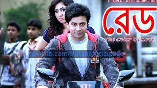 bangla movie my name is khan title song hd   shakib khan king khan