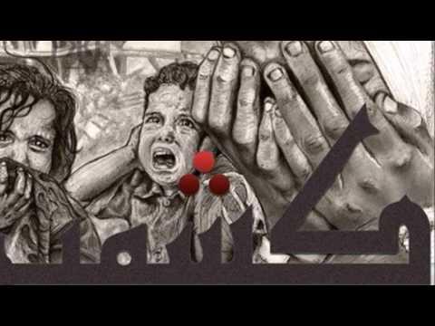 KASHMIR SPECIAL BY GHAZI- Pakistanradio net