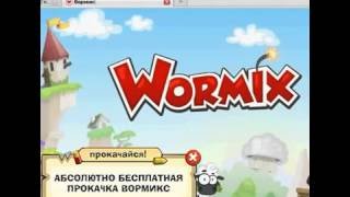 Worms world party  ������� �����  ����� ���������