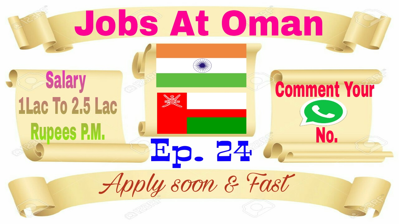 New Free Visa Jobs At Oman, No Any charges Pay to the agency, Salary 1 Lac  To 2 5 Lac 14/02/2017