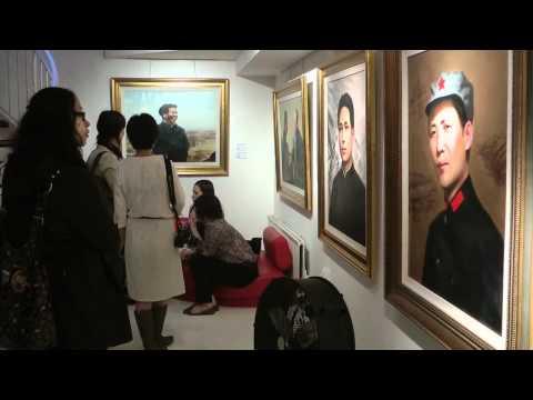 TRANSVISION - Artwork in a post Mao age