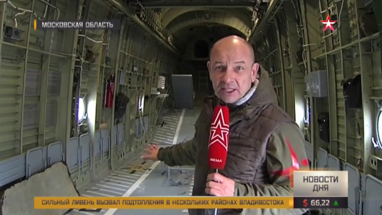 Вертолёт-тяжеловес Ми-26Т2В успешно завершил испытания
