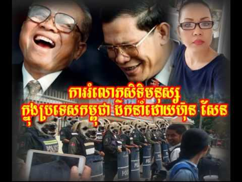 Sophy Anderson Cambodia Hot News Today , Khmer News Today , Hang Meas Morning News , Neary Khmer