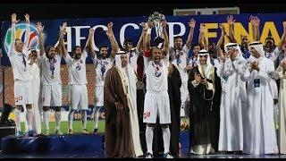 Video Al Qadsia vs Kuwait SC: AFC Cup 2013 Final download MP3, 3GP, MP4, WEBM, AVI, FLV Juni 2017