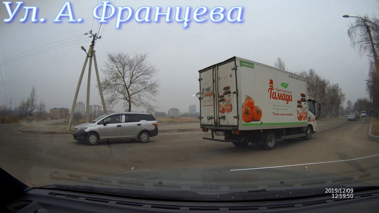 Уссурийск, район Междуречья, декабрь 2019 г.