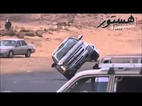 Kuwait car dance