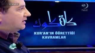 Kur'andaki Kur'an Kavramı - FATiH ORUM (09.11.2015)