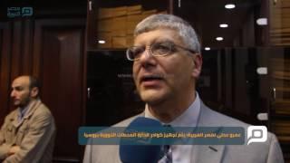 مصر العربية | عمرو عدلي لمصر العربية: يتم تجهيز كوادر  لادارة المحطات النووية بروسيا