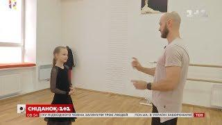 """Як пройшов індивідуальний урок танців від Влада Ями в рамках аукціону """"Здійсни мрію"""""""