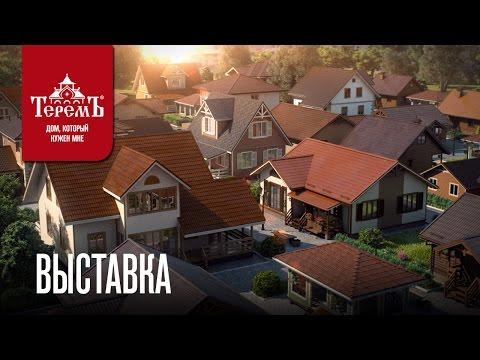 История успеха компании «Терем» – Виктор Прошин