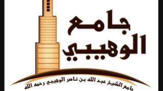 عبدالله الموسى (واتل عليهم نبأ ابراهيم)