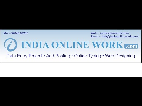 Indiaonlinework.com / ad posting Demo / Copy Paste work Demo / Daily payment.( Hindi )