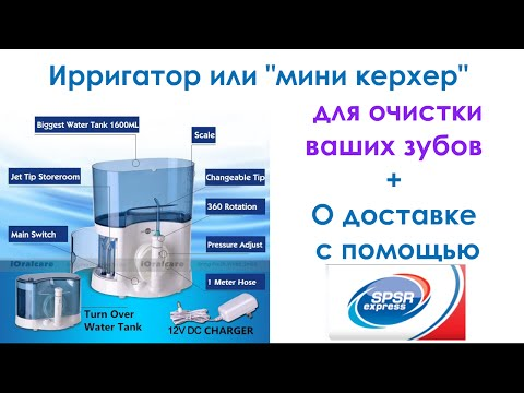 Аппарат для микродермабразии, купить аппарат