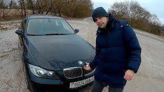 Обзор BMW E90 дорестайлинг. БМВ Е90 - AvtoMalina