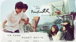 Pair of Love - full movie. eng sub
