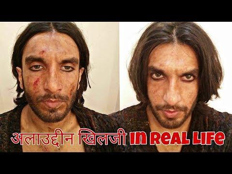 Ranbir Singh Without Make Up From Padmavat Movie!