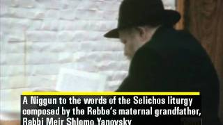 The First Night of Selichos with The Rebbe