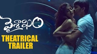 Vaisakham Movie Theatrical Trailer | Latest Telugu Movie Trailers | Harish Varma,Avantika