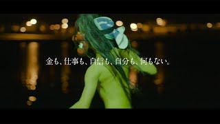 仲野太賀、裸のナマハゲ姿で夜の海辺疾走 吉岡里帆と夫婦役 映画「泣く子はいねぇが」特報