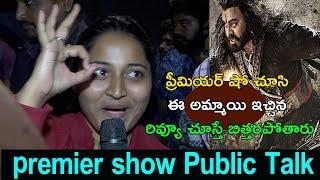 SyeRaa premier show Public Talk| SyeRaa Movie Public Talk | #SyeRaaPublicTalk |Cinema Politics