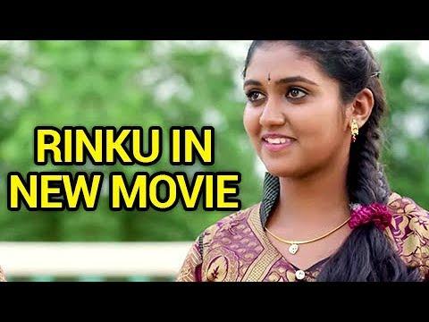 Rinku In A New Movie?   Sairat Marathi Movie   Akash Thosar   Friendship Unlimited
