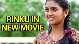 Rinku In A New Movie? | Sairat Marathi Movie | Akash Thosar | Friendship Unlimited