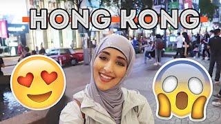 HONG KONG | VLOG #1|رحلتي الى هونغ كونغ