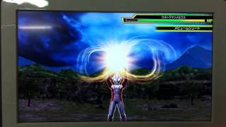 Ultraman Mebius vs Bogal Mons - Super Hero Generation ( PS 3 )