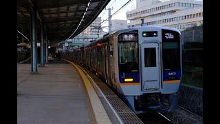 南海8300系 モハ8413  5501列車 各駅停車 和泉中央行 2019