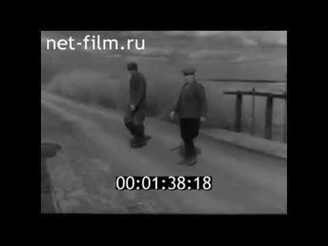 1961г.  пос. Узенский колхоз Путь Ильича Новоузенский район Саратовская обл