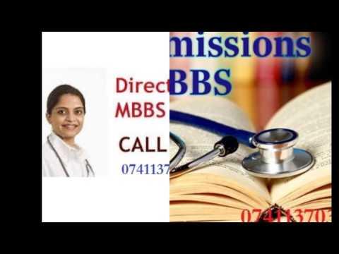 &%**07411370309,direct admission in adichunchanagiri institute of medical sciences