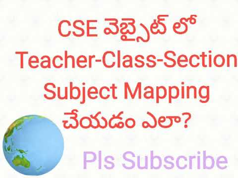 How to mapping teachers-class-section-subject in Ap CSE website