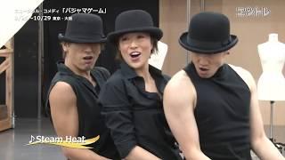 北翔海莉・新納慎也が「パジャマゲーム」劇中歌を熱唱! 見事なフォッシースタイルのダンスにも注目!