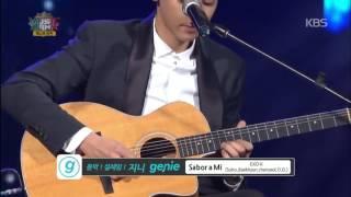 Mubank EXO D.O, Suho, Baekhyun, Chanyeol [SABOR A MI]