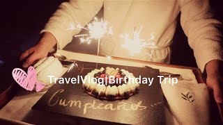 TravelVlogBirthday TripHotel Chateau de Riell(English Sub)