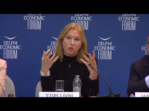 Tzipi Livni | Delphi Economic Forum 2017