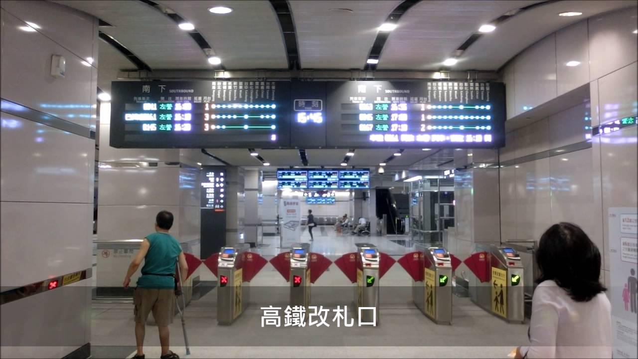 臺灣高鐵南港站開業&臺鐵南港站紀錄 - YouTube