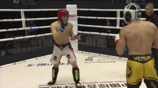 Artur Mykytenko (Czech Republic) vs. Mirat Bekishev (Kazakhstan). Bantamweight