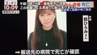 Lamentablemente Fallece la Actriz de Doblaje de Bulma en Japones | Descanse en Paz | Homenaje
