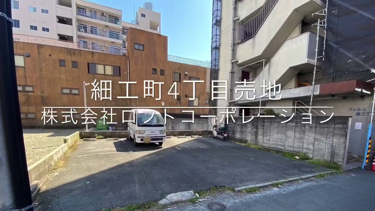 祗園橋電停迄3分!売地のご紹介!サクラマチクマモトやJR熊本駅へのアクセス良好!様々な用途で活用できます♪