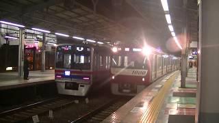 京急 1129編成 57H特急神奈川新町行 品川発車